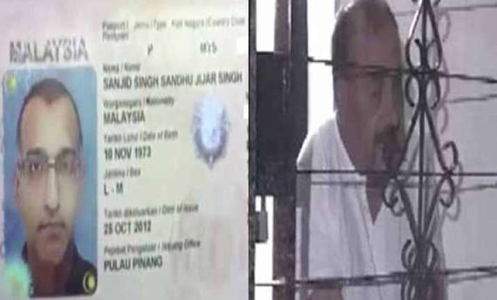 mh17 twist of fate as indian origin sanjid singh swapped