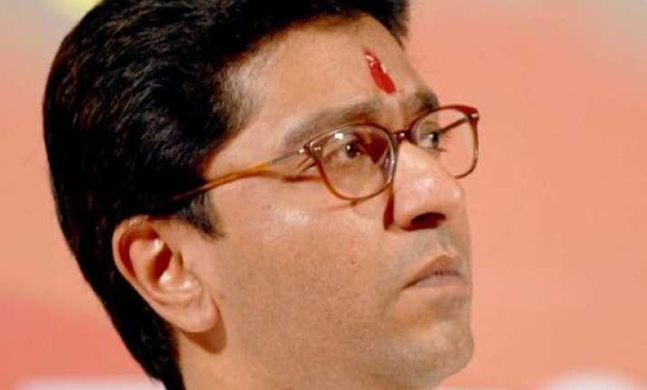 mns emerges single largest party in nashik civic body