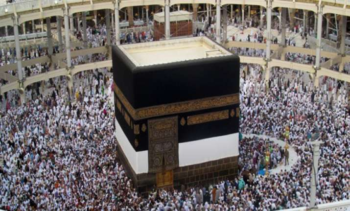 mp allotted haj quota of 2 957 pilgrims