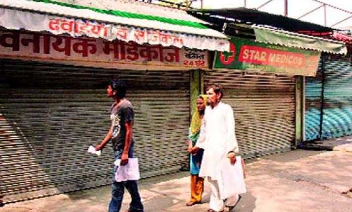 maharashtra chemists withdraw stir