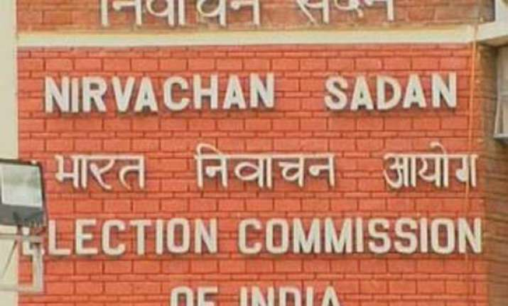 maharashtra government gets ec s nod on compensation for