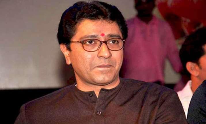 maharashtra toll raj thackeray dares govt to arrest him