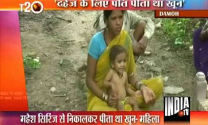 man drank wife s blood for 3 years in mp