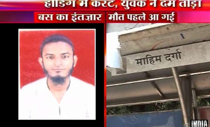 man electrocuted by mahim bus stop hoarding