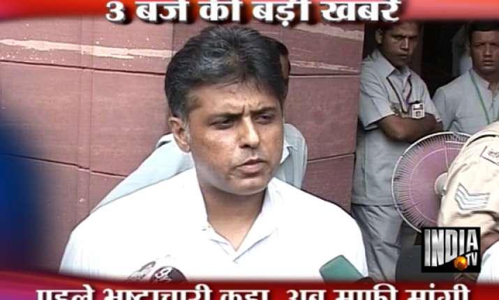 manish tewari regrets his remarks against hazare