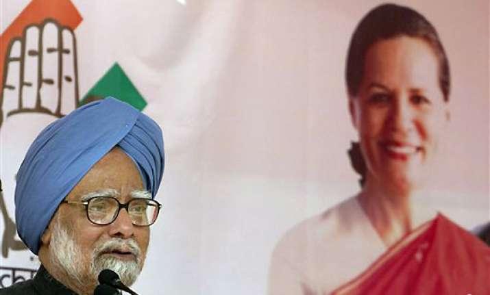manmohan says congress under sonia rahul leadership will