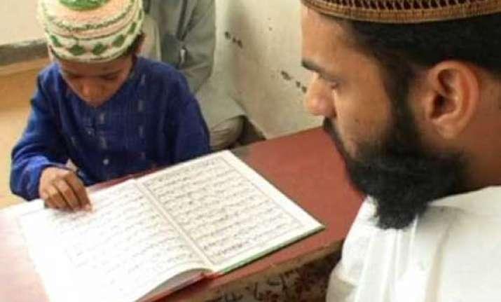 marathas muslims to get education job quotas in maharashtra