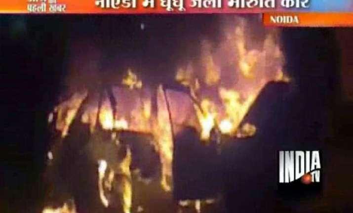 maruti car gutted in fire in noida
