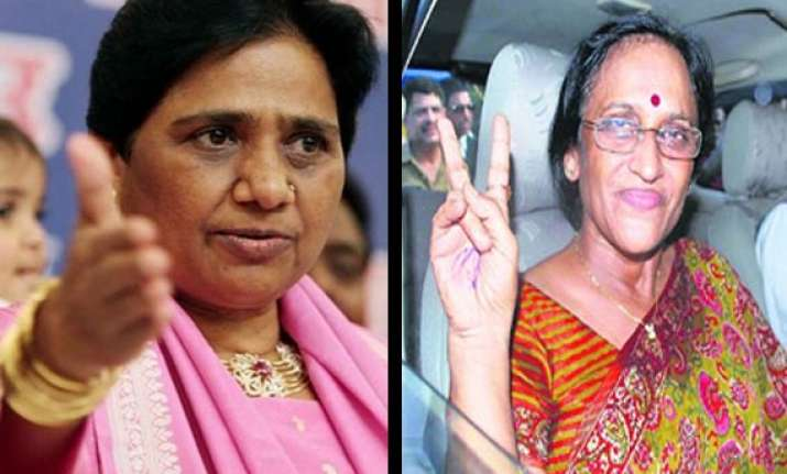 mayawati bans congress nyaya march in lucknow