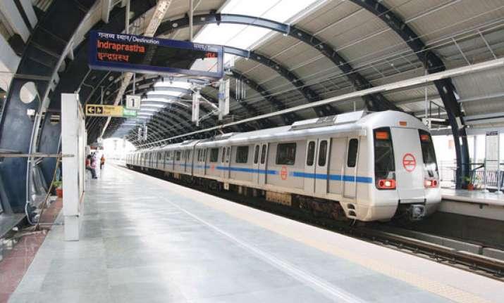 metro stations near cse prelims centres on dmrc website