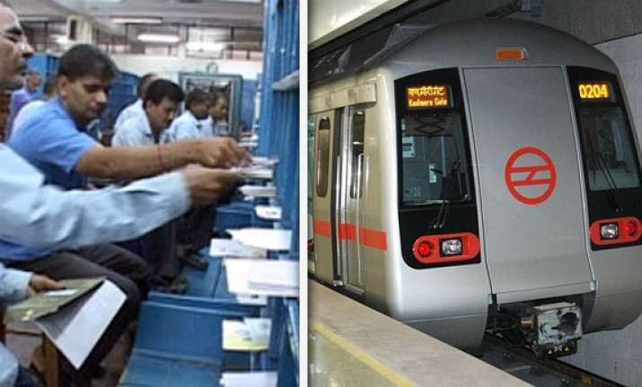 metro postal dept galmbling lottery exempt from service tax