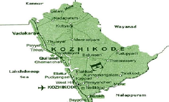mild tremor in kozhikode
