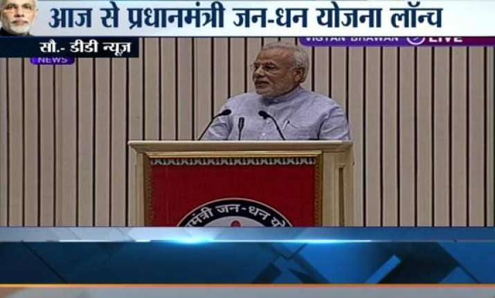 modi launches jan dhan yojna scheme 1.5 crore a/c opened on