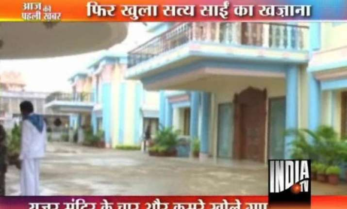 more gold and silver found in yajur mandir