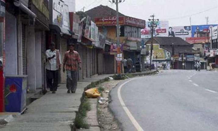 mullaperiyar hartal hits normal life in idukki