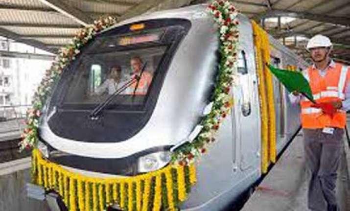 mumbai metro inauguration tomorrow