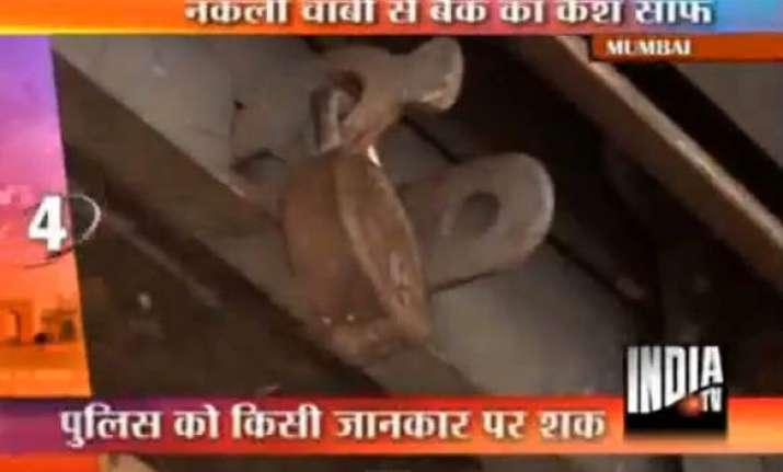 mumbai burglars steal rs 15 lakhs from union bank