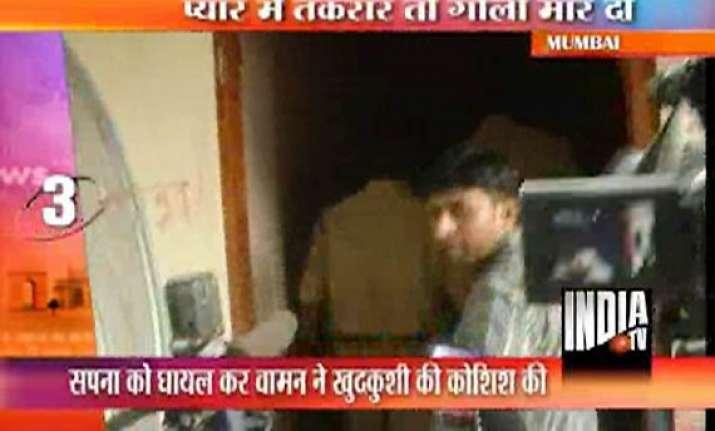 mumbai electrician tries to kill girl himself both in
