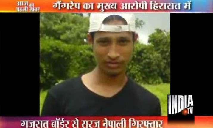 mumbai gangrape mms mastermind suraj nepali arrested