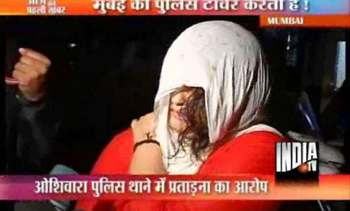 mumbai housewife beaten inside police station