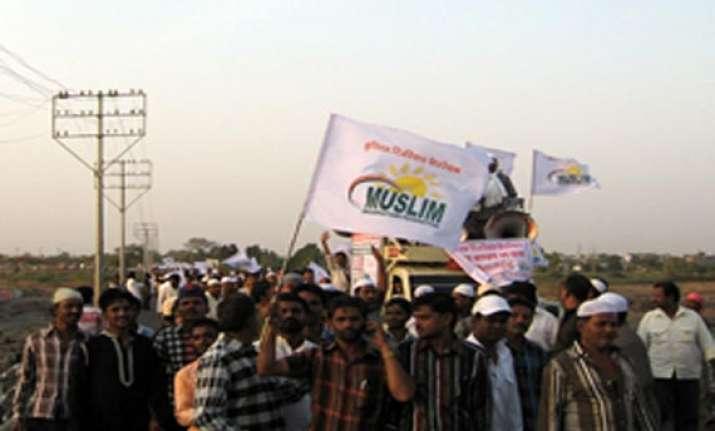 muslims in maharashtra start 300 km march for job quota
