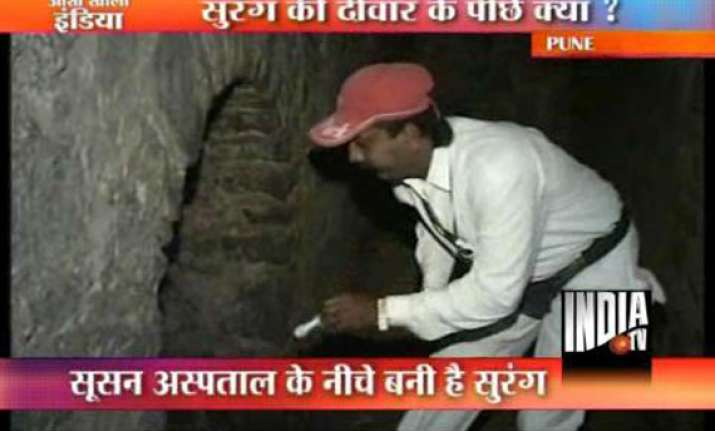 mysterious old tunnel found under pune sassoon hospital