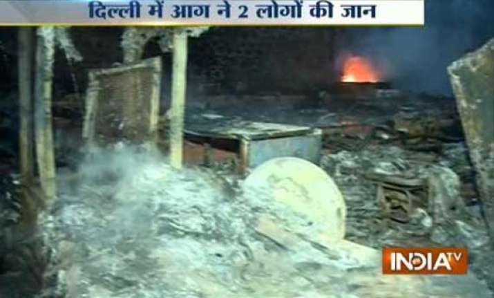 ngo run old age home in vasant kunj catches fire 2 dead