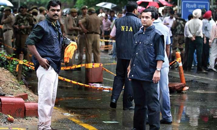 nia announces award of rs 10 lakh for info on delhi blast
