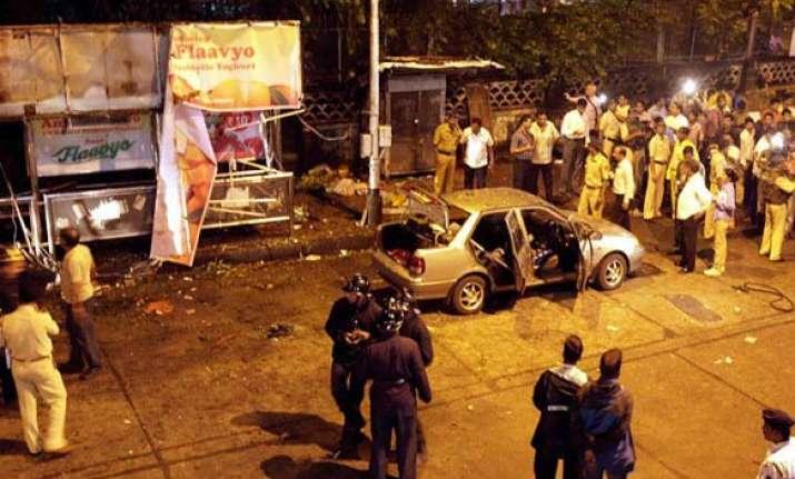 nia pulls out of mumbai blasts probe