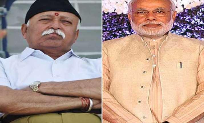 narendra modi meets rss chief mohan bhagwat