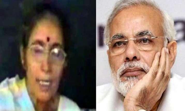 narendra modi s wife jashodaben cast her vote