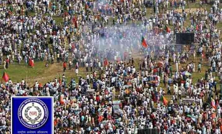 narendra modi s patna rally blasts case nia files