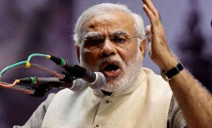narendra modi to address purnia rally today