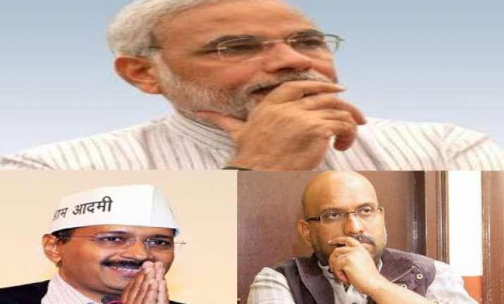narendra modi to face 41 rivals in varanasi lok sabha seat