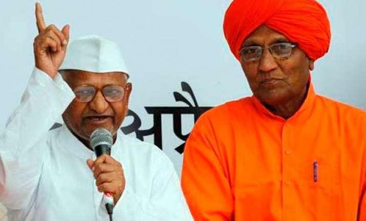 nationwide movement if lokpal demands not met agnivesh