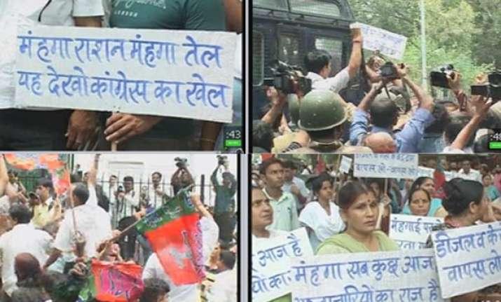 nationwide protests against lpg diesel price hike