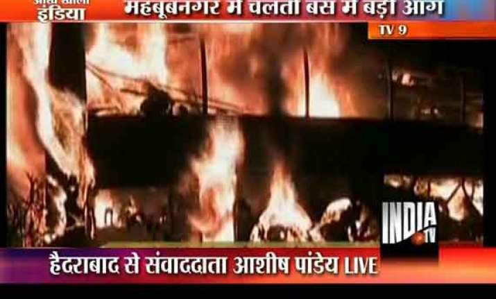 45 passengers burnt alive as bangalore hyderabad bus bus