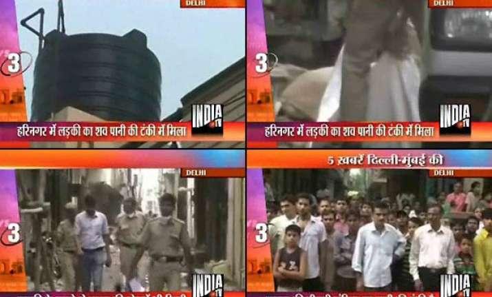 nepali girl found dead in west delhi overhead tank