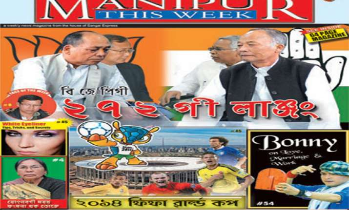 new weekly magazine launched in manipur