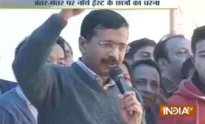 nido tania death kejriwal tells ne students delhi police