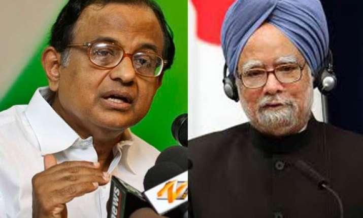 no case for nda s call to boycott chidambaram pm