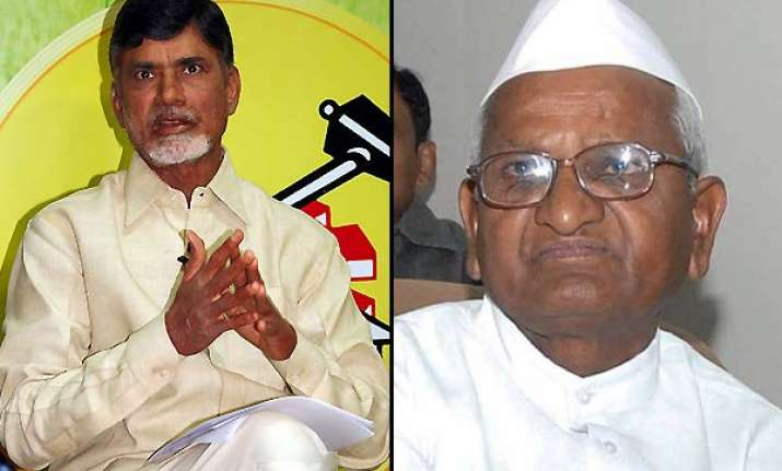 no harm if pm is brought under lokpal says chandrababu
