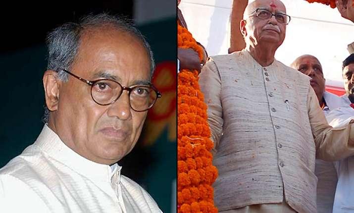 no response to advani yatra digvijay