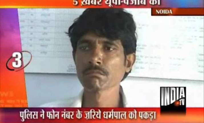 noida man arrested for making obscene calls to woman cop