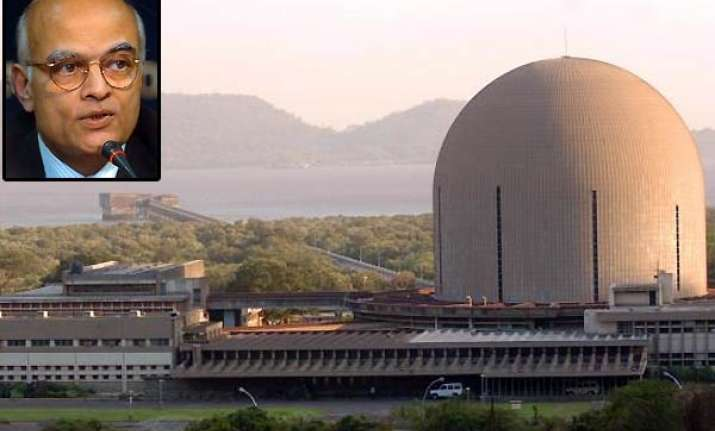 nuclear regulatory authority bill to come in monsoon session