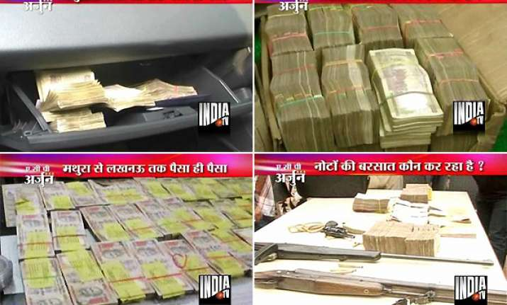 on ec orders on black money up police seizes bank cash from