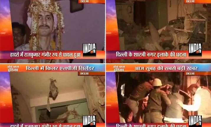 one critically injured in delhi cylinder blast