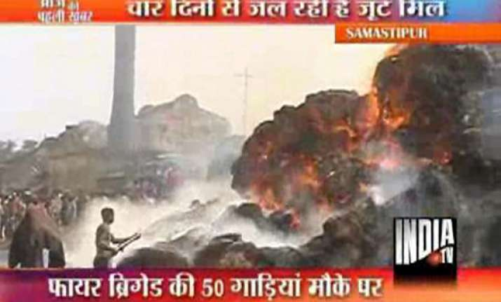 bihar s only jute mill burning for last four days one dead