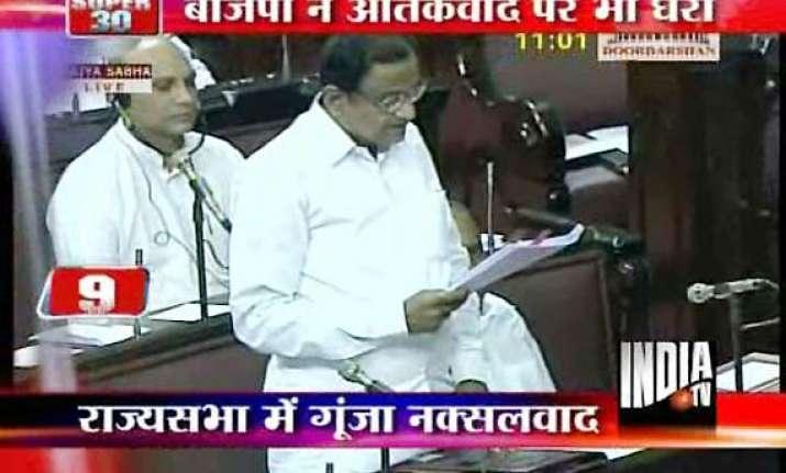 opposition balmes weak govt for terror attacks