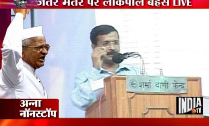 opposition leaders snub kejriwal